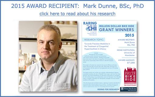 2015 Grant Winner